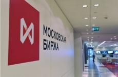 Финальный ориентир ставки купона по облигациям Самарской области серии 35015 установлен на уровне 5.8% годовых