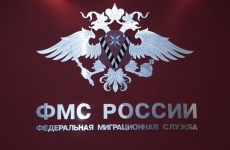 Прокуратура г. Кировска разъясняет обязанности работодателя в части уведомления уполномоченных органов о заключении/расторжении трудового договора с иностранными гражданами