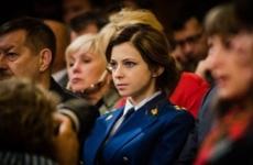 Поклонская в Крыму снялась в клипе .ВИДЕО