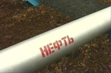 Уралец похитил 100 литров нефти. ВИДЕО
