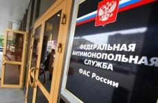 Торги на обслуживание уличного освещения в Новгороде проводили с нарушением закона