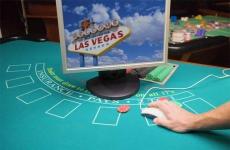Информация о лицах, нарушающих законодательство по организации и проведению лотерей и азартных игр теперь в открытом доступе