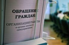 Лодейнопольский городской прокурор опротестовал положения, регламентирующие прием граждан в образовательных учреждениях