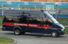 В Крестцах чиновник оштрафован за нарушение закона в сфере закупок