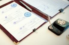 Прокуратура г. Североморска информирует об утверждении форм заявлений  о государственной регистрации актов гражданского состояния и правил их заполнения