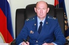 "Интервью прокурора области изданию ""Вести"""
