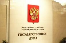 Видеорегистраторы могут установить во всех СИЗО России