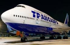 Санкт-Петербургской транспортной прокуратурой проводится прием работников ОАО «Авиационная компания «Трансаэро»