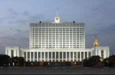 Определена величина прожиточного минимума в целом по Российской Федерации