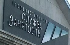 Минтруд России рекомендует форму справки о среднем заработке по последнему месту работы