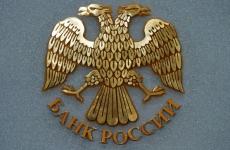 Представленный в Воронеже Международный строительный банк лишился лицензии