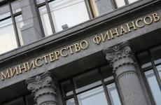 Внесены изменения в постановление Правительства Российской Федерации от 28 августа 2014 г. № 871