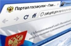 Прокуратурой г. Полярные Зори выявлены факты нарушения государственными и муниципальными заказчиками законодательства о закупках
