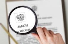 Новостная лента Рассматривается вопрос о создании в Воронеже центра управления и сопровождения детей с РАС
