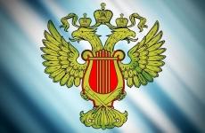 Благотворительный аукцион провели в Горно-Алтайске