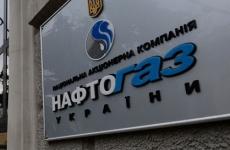 В «Нафтогазе» заявили о сохранении взаимных претензий по газу РФ и Украины