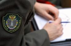 Число погибших при крушении Ан-26 на Украине увеличилось до 25 человек
