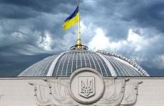 Делегации семи стран покинули ПАСЕ из-за возвращения России