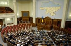 Украинский депутат снова пристал к Скабеевой в ПАСЕ