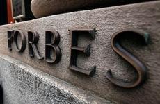 Forbes впервые включил владельца томского холдинга KDV в топ богатейших людей РФ