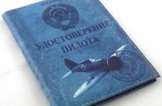 В Великом Новгороде стартовал второй этап пробной переписи населения