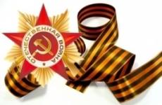 ЦФО, Калужская область