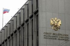 Началось голосование по поправкам к проекту доклада по делегации РФ в ПАСЕ