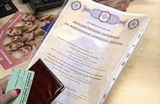 Гатчинской городской прокуратурой утверждено обвинительное заключение в отношении местной жительницы, обвиняемой в покушении на мошенничество при получении средств материнского капитала