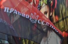 Сторонник «Правого сектора»* арестован за подготовку теракта в Мурманске