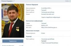 Общее количество подписчиков Рамзана Кадырова в соцсетях превысило 5 млн человек