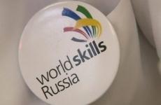 Александр Моор поздравил победителей WorldSkills Russia