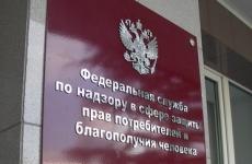 Северо-Западной транспортной прокуратурой выявлены нарушения прав предпринимателей