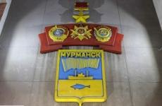 Руководством Северо-Западной транспортной прокуратуры и прокуратуры Мурманской области проведено оперативное совещание