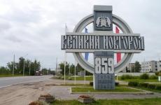 Дополнительные меры поддержки студентов на территории города Великого Новгорода