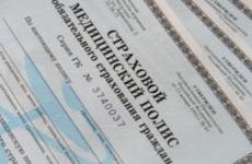 Камчатка первой в стране отправится на «Лыжню России»