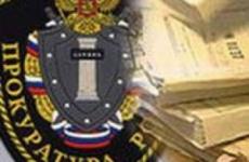 Бокситогорская прокуратура выявила нарушения при размещении информации в местной газете. Сотрудник издания привлечён к дисциплинарной ответственности