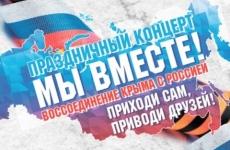 Афиша Москвы на март 2018 Концерты в Москве 2018 Афиша