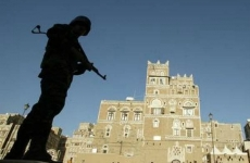 Президента Йемена приговорили к казни за госизмену