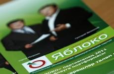 На пост губернатора Челябинской области претендуют 14 человек