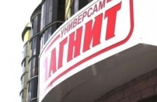 Новости ВТБ запускает кобрендовую карту с розничной сетью «Магнит»