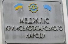 Власти Крыма ответили на условие Киева для подачи воды на полуостров