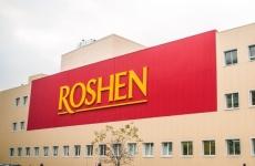 Липецкий Roshen полностью закроют к концу июня