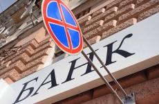 ЦБ отозвал лицензии у Международного строительного банка и Владпромбанка