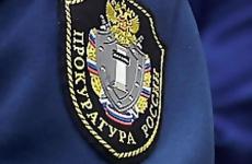 Прокуратура Кронштадтского района провела проверку в Жилкомсервисе