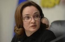Столицу Урала предложили напечатать на купюре номиналом 300 рублей
