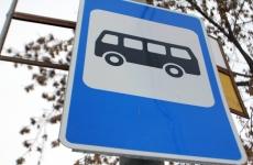 Лучшие водители автобусов живут в Находке