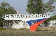 Севастополь и Тартус заключили соглашение о сотрудничестве