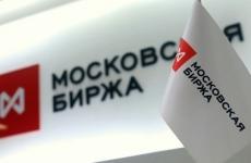 Курс доллара превысил 79 рублей, евро - 93