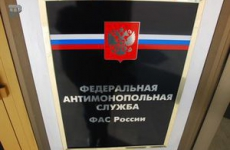 ЦФО, Московская область