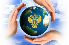 В Мурманской области после вмешательства прокуратуры государственный гражданский служащий уволен связи с утратой доверия